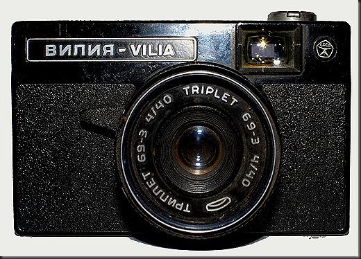 vilia kamera ussr 014