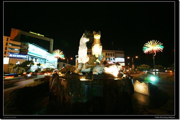 Kuching76