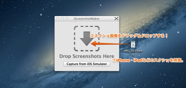 Mac app developertools iscreenshotmaker1