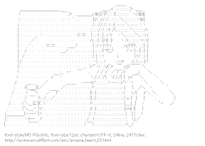 [AA]Daidohji Kira (Arcana Heart)