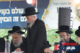 Ground-Breaking Ceremony At Khal Park Avenue in Airmont (Moshe Lichtenstein) - IMG_2352.JPG