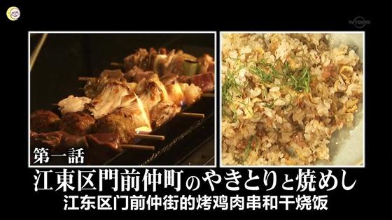 パー-孤獨的美食家-01.mkv_20120507_232002.330