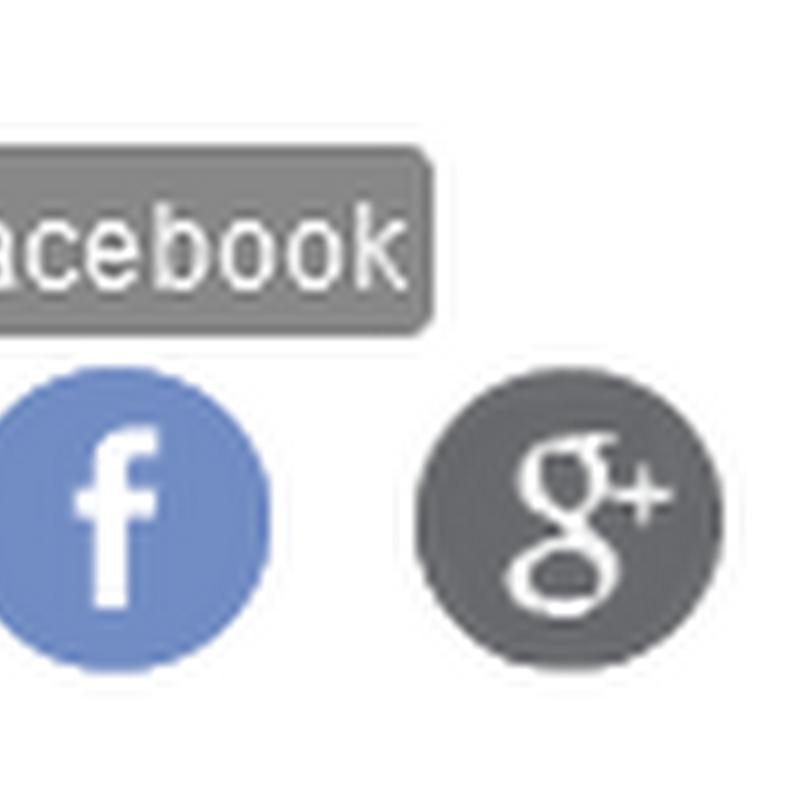 Blogunuza Sosyal Takip Butonları Ekleyin