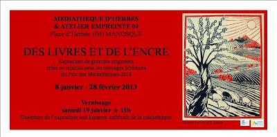 Médiathèque 2013 Invitation mail.jpg