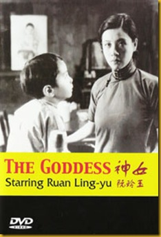 Goddess_dvd