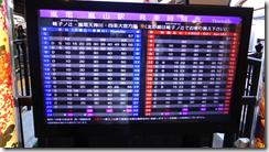 螢幕截圖 2014-08-10 22.17.51