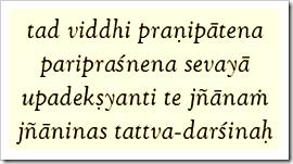 Bhagavad-gita, 4.34