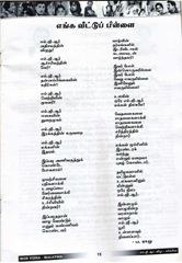 pg_19