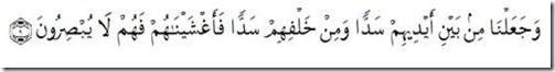 Surah Yaseen, ayat 9