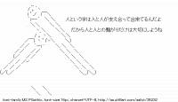 TwitAA 2014-09-28 10:28:26