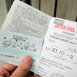 my japan rail pass that allows me free travel on the shinkansen throughout Japan for a whole week in Hiroshima, Hirosima (Hiroshima), Japan