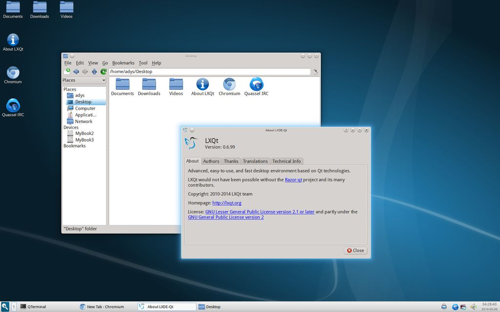 LXQt 0.7.0