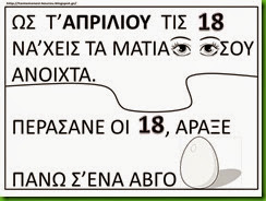 ΠΑΡΟΙ4