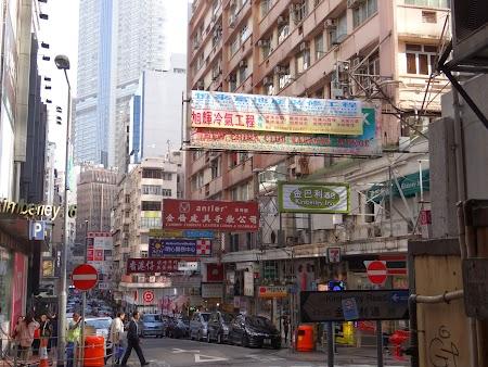 17. Prin Hong Kong.JPG