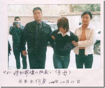 05 wanita cantik di hukum mati  di cina - herlan blog