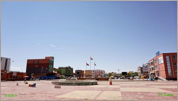 火车站附近