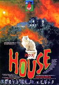 House_obayashi