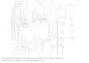 [AA]Hato Kenjiro (Genshiken)