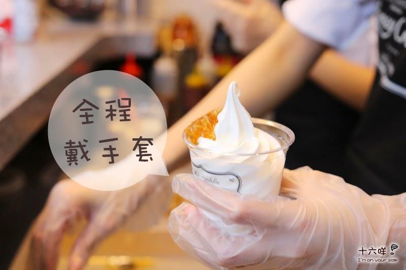 台北東區 韓國 Honey Creme 蜂巢冰淇淋