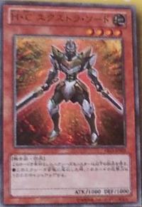 300px-HeroicChallengerExtraSword-ABYR-JP-OP