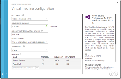 Visual-studio-ctp-12-virtual-machine-configuration
