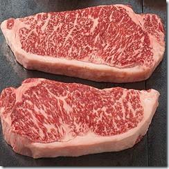 Kobe_Beef