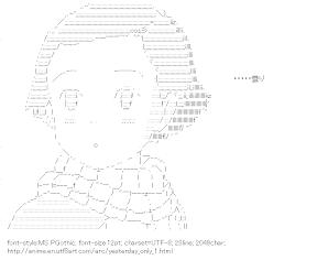 [AA]Okajima Taeko (Yesterday Only)