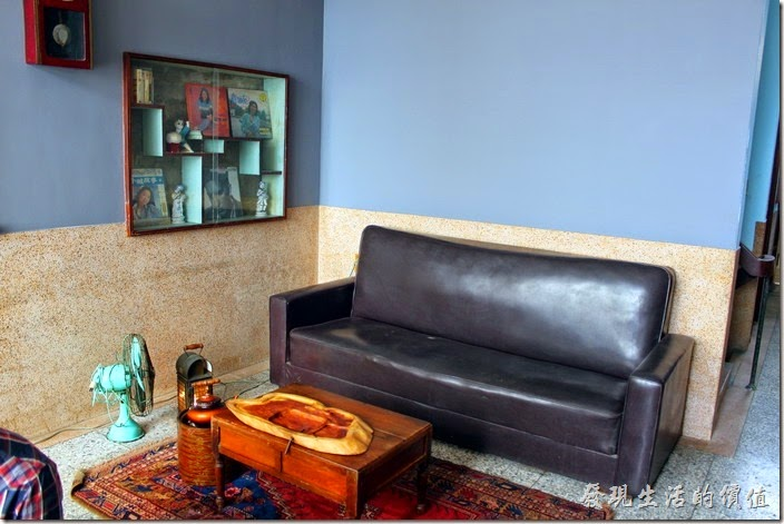 台南安平-運河路7號-創意市集 民宿。連老舊的沙發也保留下來了。老實說坐起來怕怕的,怕它不知道什麼時候會垮掉。這裡的壁櫥內展示了一些鳳飛飛的黑膠唱片。