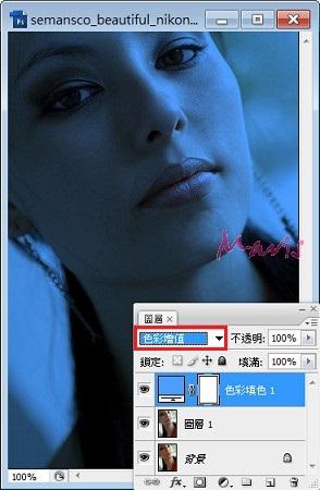2010-01-25_212913.jpg