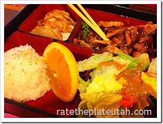 Sozo Sushi Kids Chicken Teriyaki2