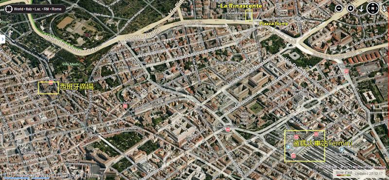 羅馬火車站與百貨公司.fw