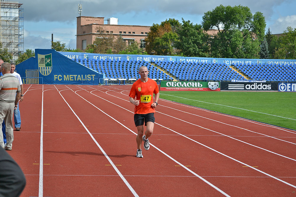 Харьковский марафон 2012 - 276