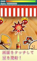 Screenshot of 節分なら「まめポン!鬼退治」 - 節分の豆まきゲーム -