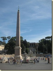 More Obelisk (Small)