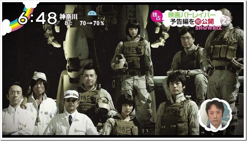 Patlabor_next-generation_live-action_movie_16