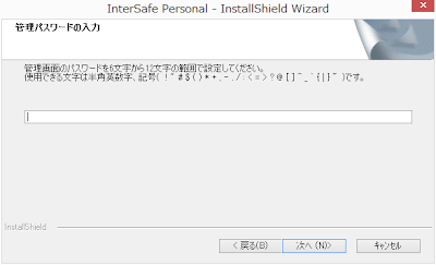 intersafe05.PNG