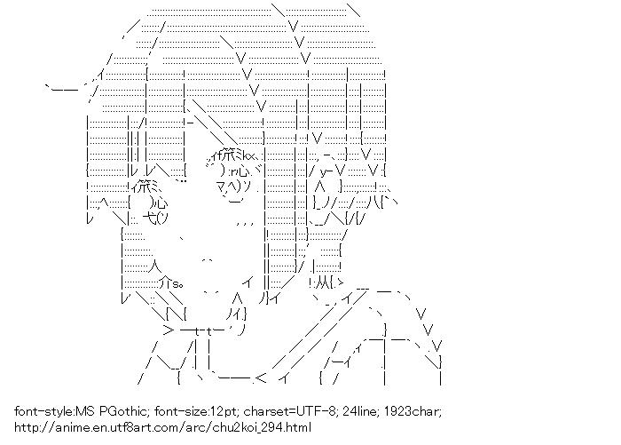 Chunibyo Demo Koi ga Shitai!,Togashi Kuzuha