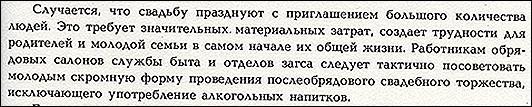 2013-08-05_180712