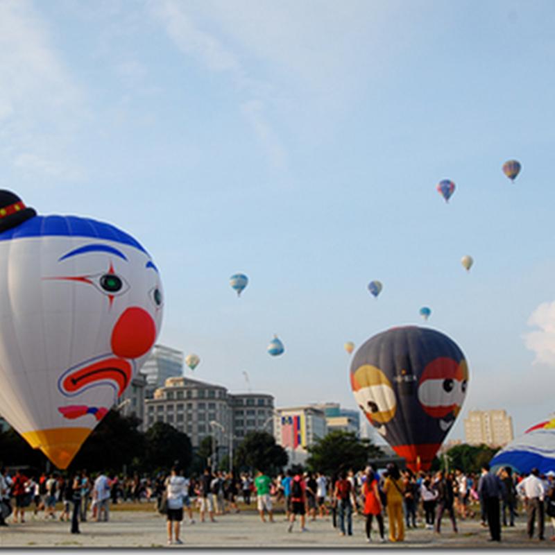 Jom ke 4th Putrajaya International Hot Air Balloon Fiesta