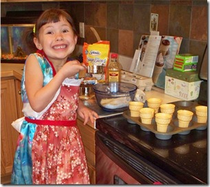 Sabrinas Sweet Cakes