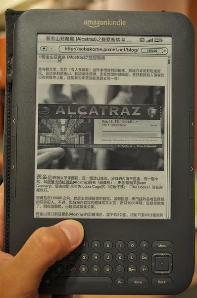 用Kindle瀏覽網頁