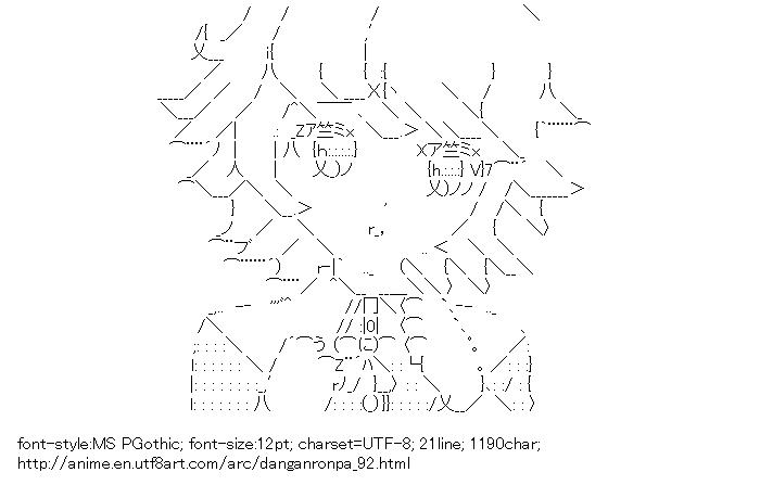 Danganronpa,Fujisaki Chihiro
