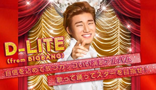 Entrevista de Dae Sung Para Rankingbox.jpg