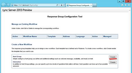 rgs-configuration-tool-main-menu
