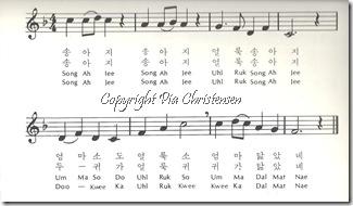 Koreansk sang