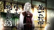 [WhyNot] Nurarihyon no Mago Sennen Makyou - 08 [249A4E6F].mkv_snapshot_08.17_[2011.08.23_13.20.44]