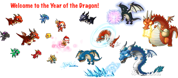 Dragon Year banner2