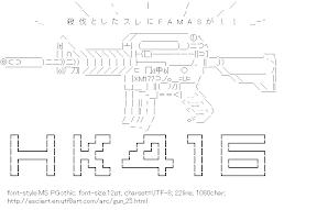 [AA]Gun
