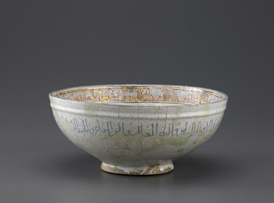 Bowl | Origin:  Iran | Period: early 13th century  Ali ibn Yusuf  , (Persian,  Early 13th century),  Saljuq period | Details:  Not Available | Type: Stone-paste painted under glaze and over glaze with enamel | Size: H: 8.7  W: 20.6  cm | Museum Code: F1937.5 | Photograph and description taken from Freer and the Sackler (Smithsonian) Museums.