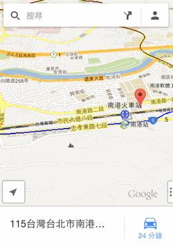 google maps iphone tips-13